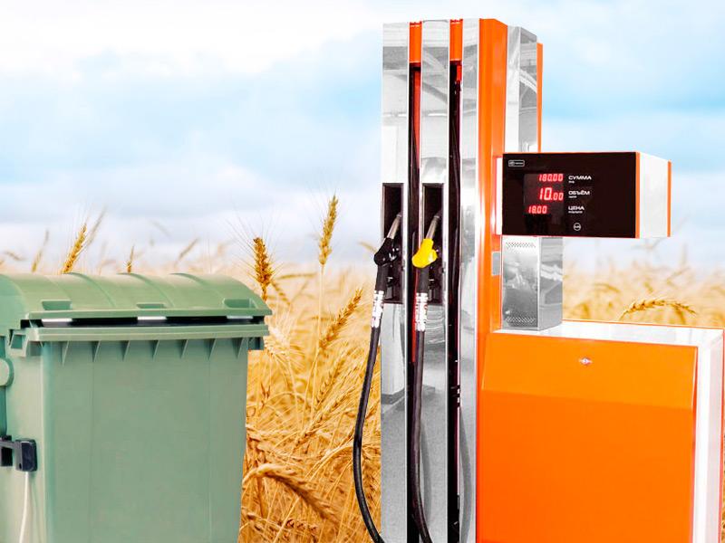 Биотопливо: отходы вместо зерна
